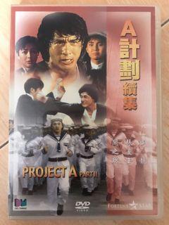 DVD Original Project A Part II