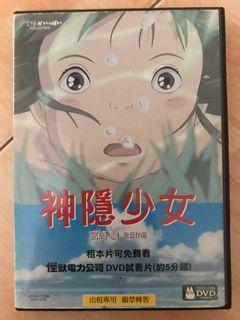 DVD Original Spirited Away