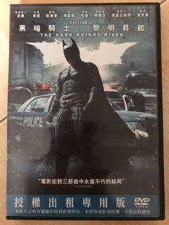 DVD Original The Dark Knight Rises
