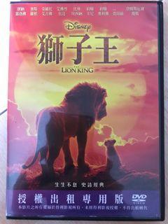 DVD Original The Lion King