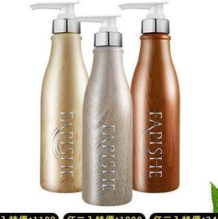 Fapishe法皮舒植萃洗髮精 500ml (辣木控油、受損修護、豐盈健髮)