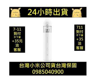 米家無線吸塵器 mini 【台灣公司貨】