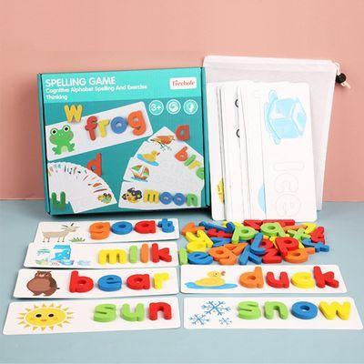 Mainan edukasi eja kata bahasa inggris