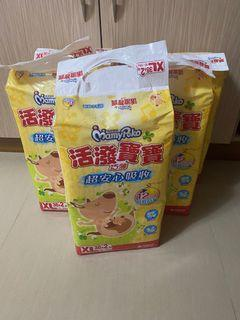 Mamypoko nappies diapers XL 12-17kg