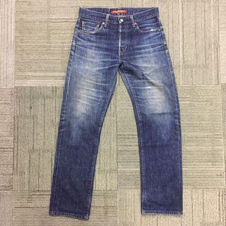 Original uniqlo jeans redtag