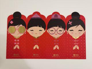 2018 DBS 4pcs Red Packet
