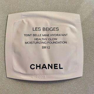 Chanel 恆潤裸光粉底液