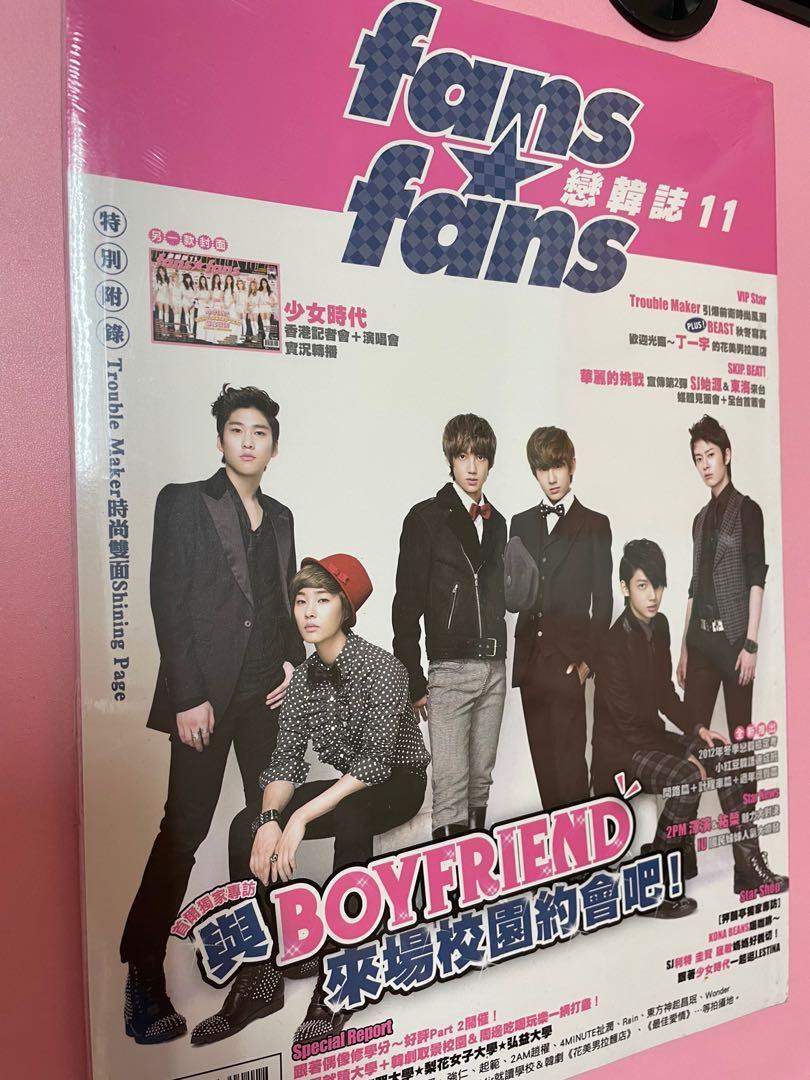 戀韓誌 fansXfans - BOYFRIEND