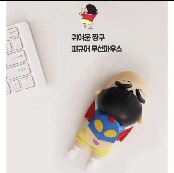 無外殼【現貨不用等】韓國蠟筆小新 USB無線滑鼠 (須放置3號電)