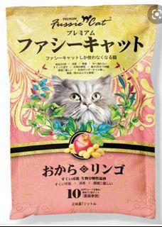 Cat litter soya tofu ,Not tier cage carrier bags kitten