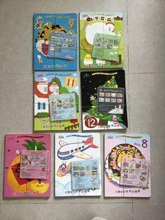 巧連智快樂版:書+DVD共7套(2011/9~12月;2012/1、4、8月)