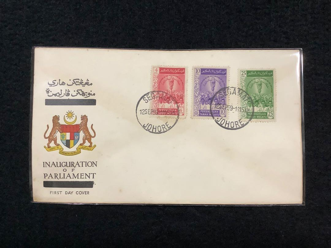 1959 Inauguration Of Parliament First Day Cover ISC Catalogue Price RM25.00 Note: Cover Toned, Flap Sealed & No Pamphlet#Lot B