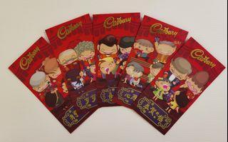 2016 Cadbury 5pcs Red Packet