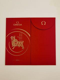 2021 Omega 1pc Red Packet 红包