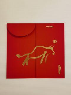 2021 Rado 1pc Red Packet 红包