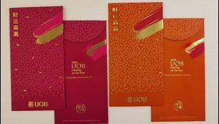 2021 UOB 4pcs Red Packet