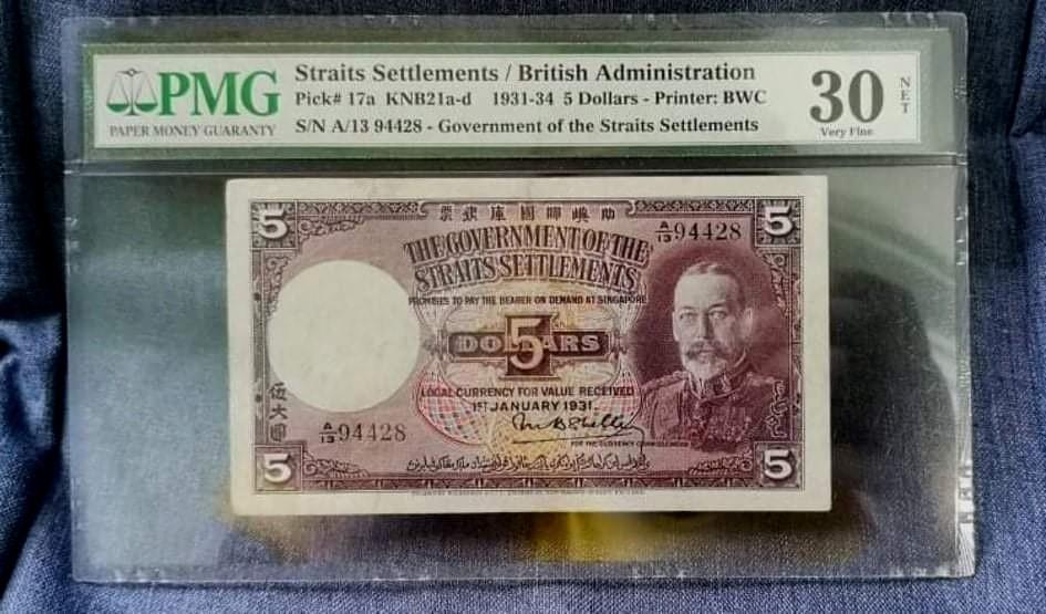 5 dollar straits settlements 1931