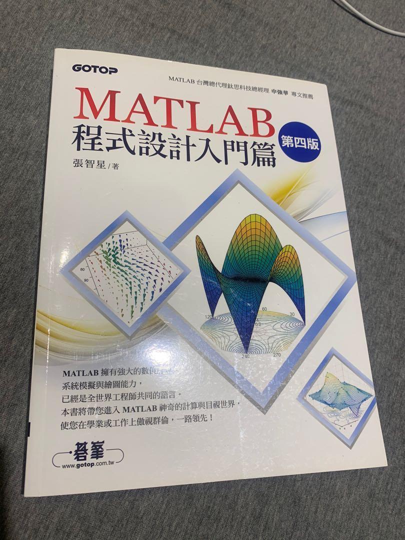 程式語言設計書