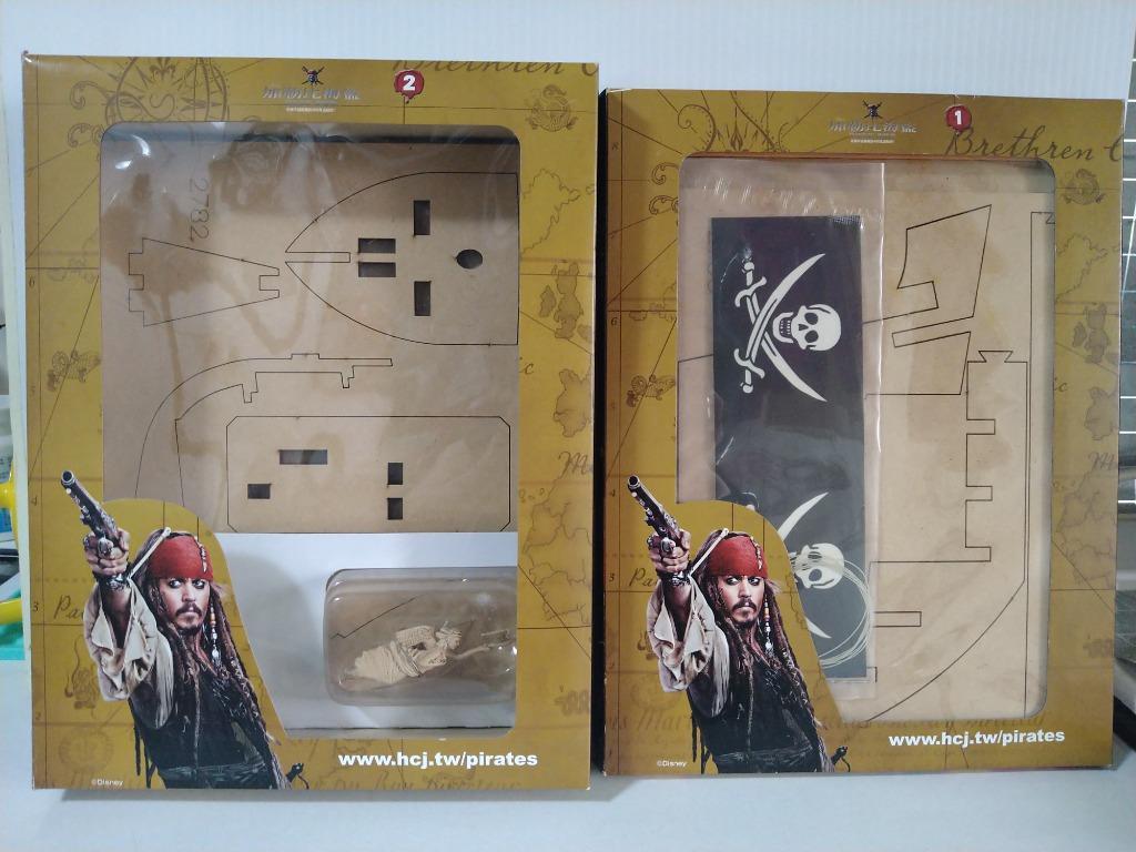 加勒比海盜 神鬼奇航 幽靈海鬼盜船組裝船體模型(全新)