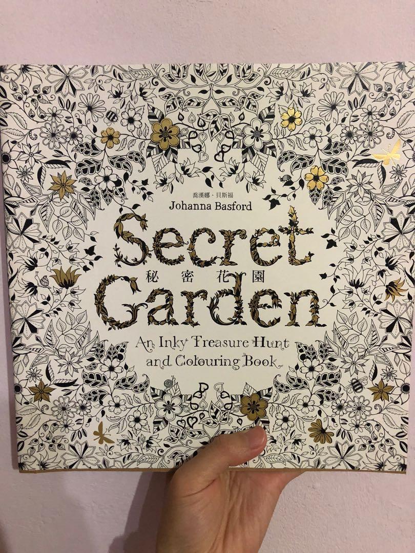 秘密花園 畫本 九成新