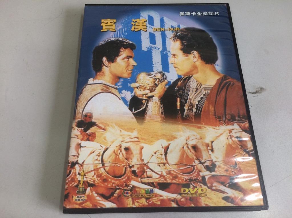 「環大回收」♻二手 DVD 早期【賓漢 BEN HUR】中古光碟 電影影片 影音碟片 請先詢問 自售