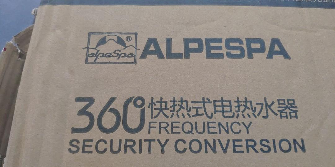 ALPESPA熱水器