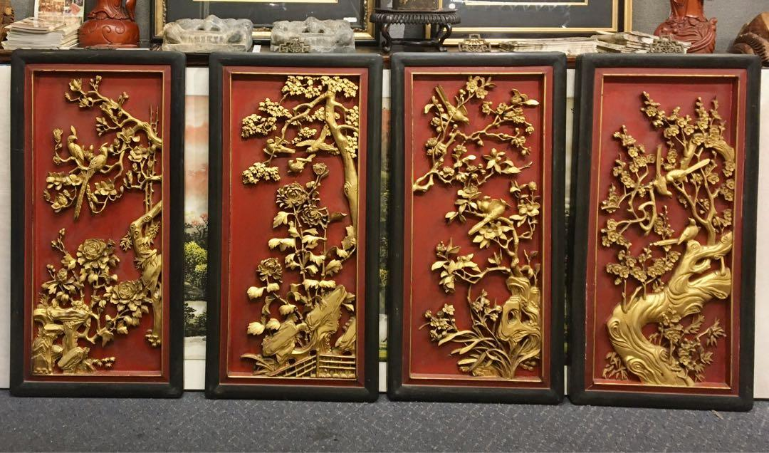 Antique 4-Panel Chinese Screen