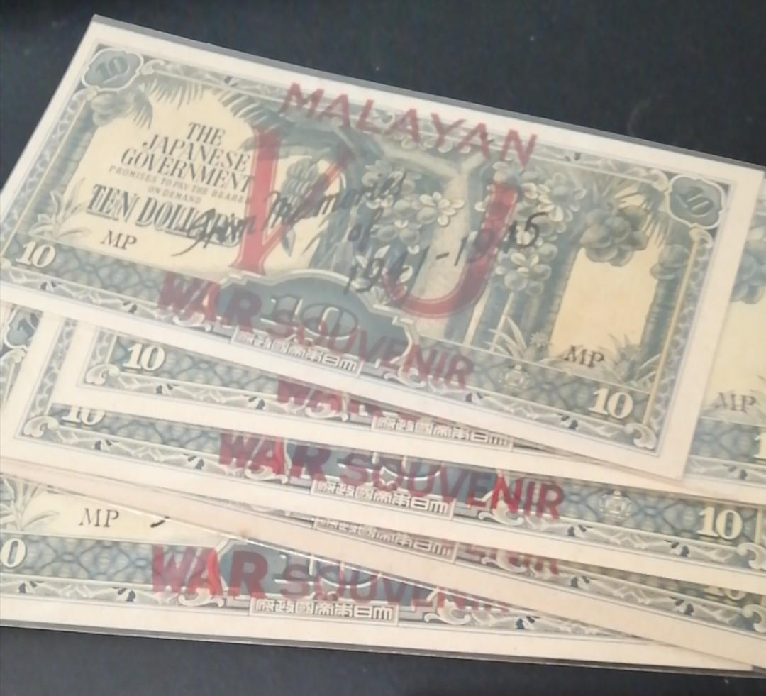 Japanese invasion money JIM banana money Vj overprint AU-UNC banana money wang penjajahan jepun