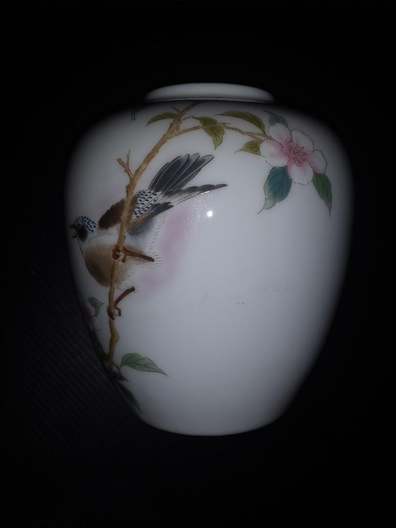 Japanese Porcelain Jar
