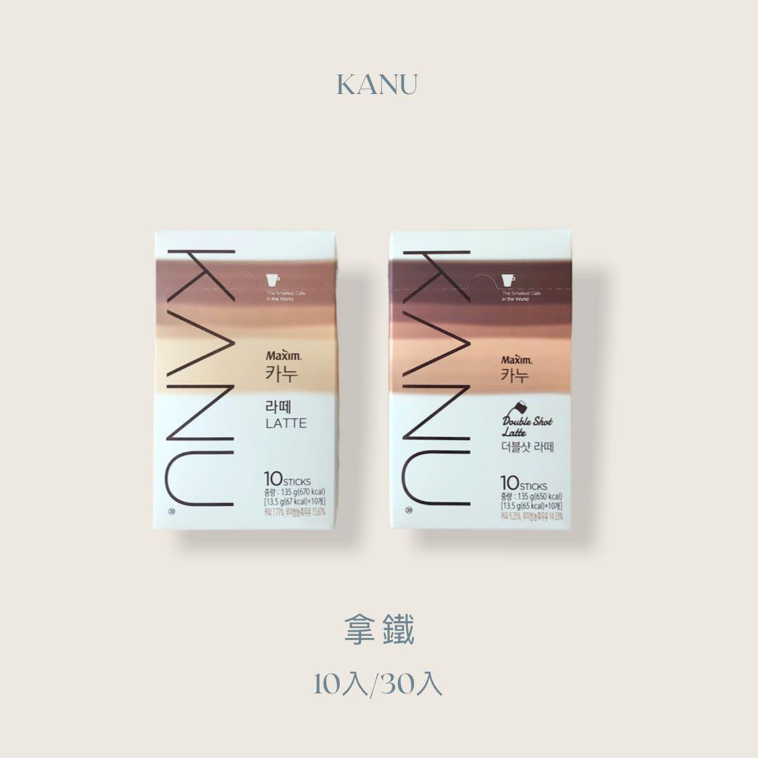 韓國KANU咖啡孔劉代言咖啡/美式/拿鐵/10入/12入/30入