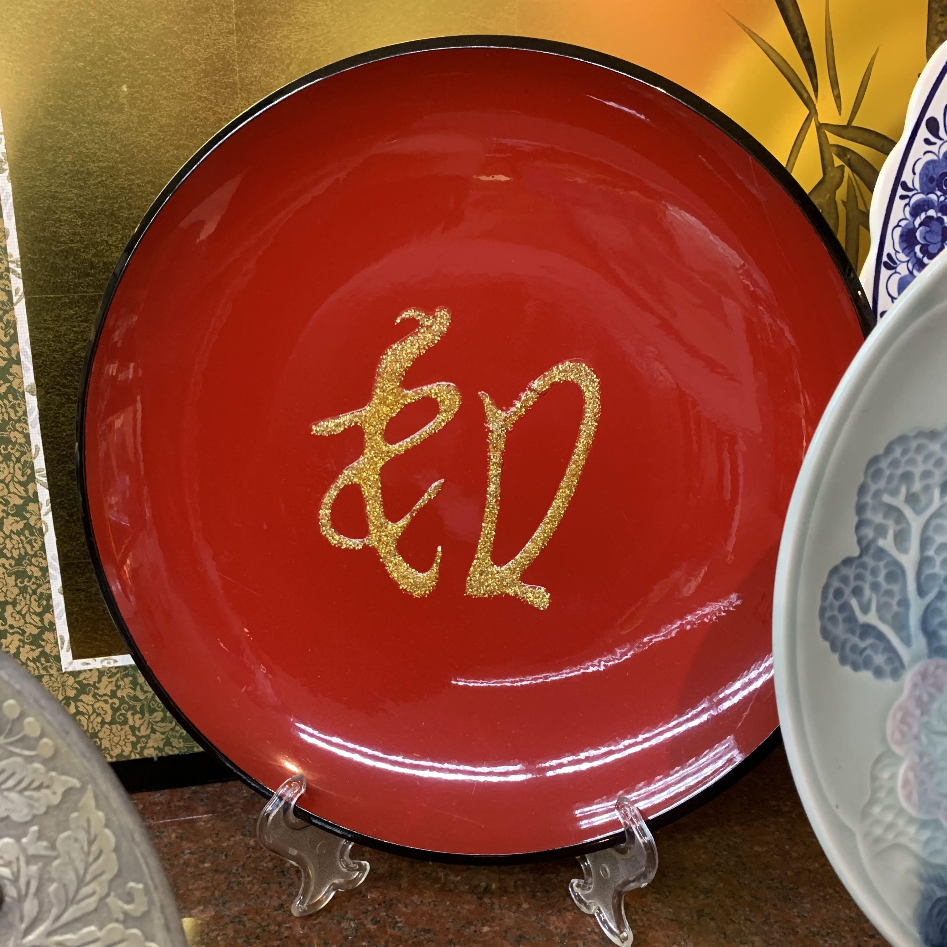 'What you see is What you get' Zen Plate