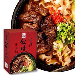 阿舍究濃紅燒牛肉麵/台灣代購直達香港