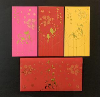 Acer Red Packet