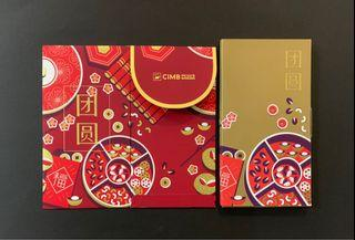 CIMB Private Banking Red Packet