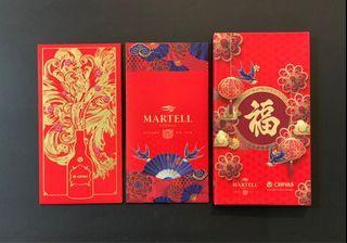 Martell Chivas Red Packet