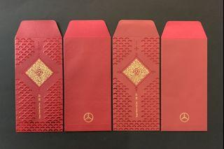 Mercedes Red Packet