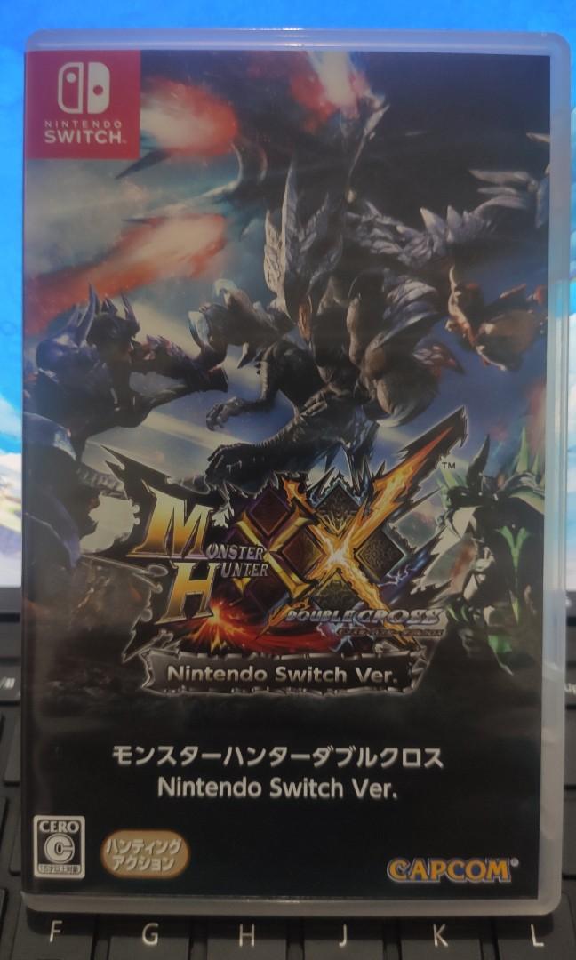 Monster Hunter Double Cross モンハンダブルクロス