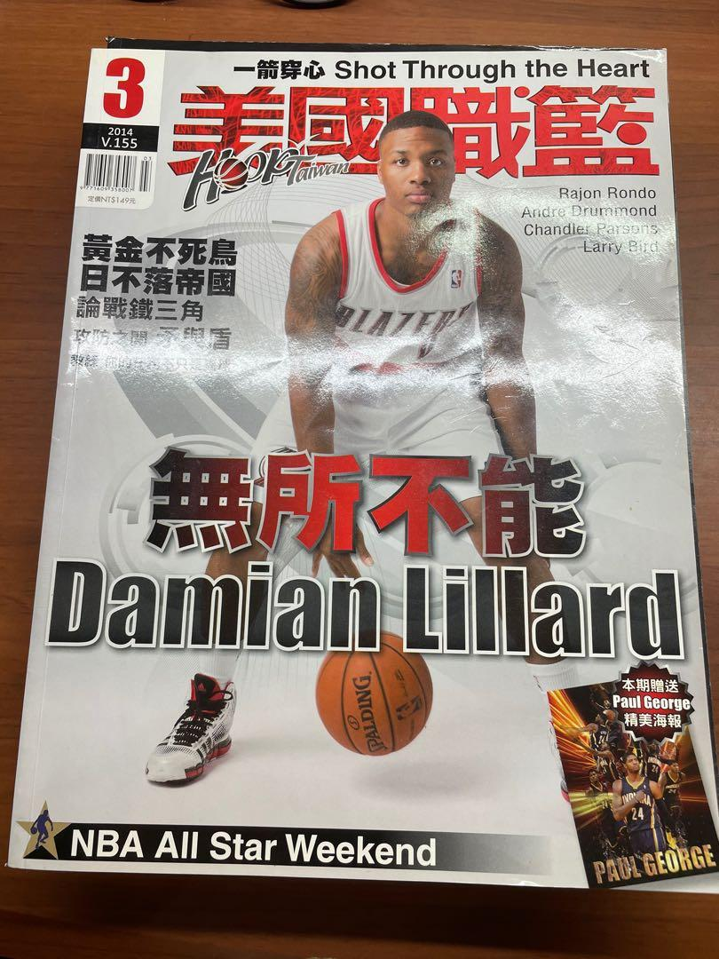 NBA限量雜誌‼️