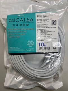 10m 網路線