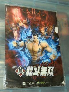 全新 日版 北斗之拳