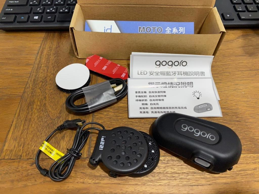【Gogoro】 MOTO A1 ~原廠 LED安全帽藍牙耳機~ 防水、降噪、高音質