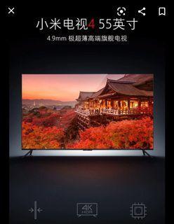 小米電視4 55吋