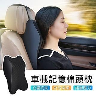 【全新】汽車舒適肩頸頭枕