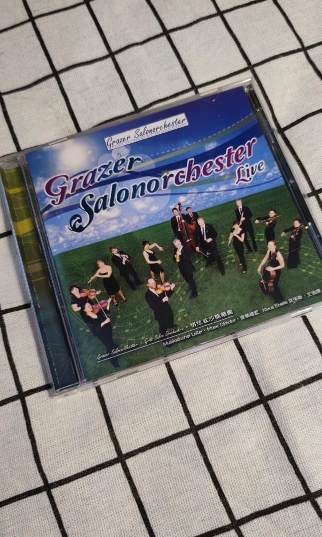 格拉滋沙龍樂團