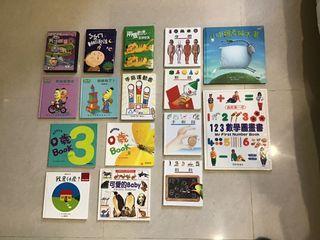 0~4歲 童書15本 &CD一套(10片)