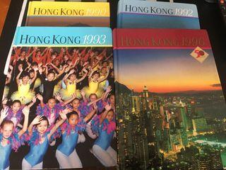 香港年報   1993, 1996 。。。年鑑 英屬香港 殖民地 港英政府