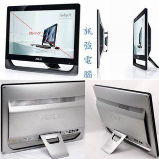 華碩 Asus EeeTop PC ET2010PNT all-in-one 20吋 四核心 多點觸控螢幕電腦、二手良品