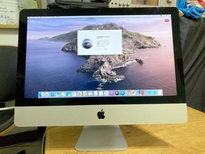 蘋果 iMac A1418 21.5吋 I5 CPU 8GB RAM 256GB IRIS1.5GB 顯示 WIN 10