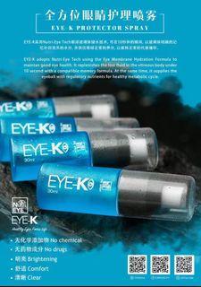 EyeK eyespray 👀 ($28 for meet up)
