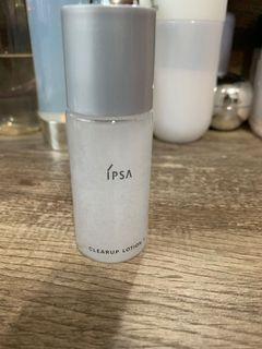 IPSA 角質發光液 1號#防疫